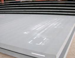 200mm雷火平台 ios超厚板