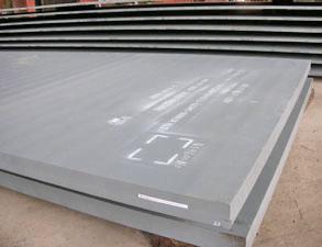 雷火平台 ios化工板